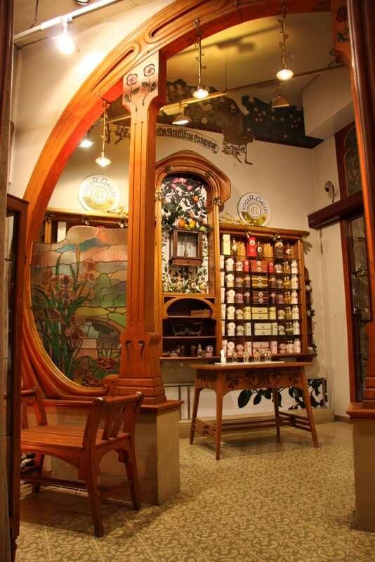 Antigua Farmacia Bolos