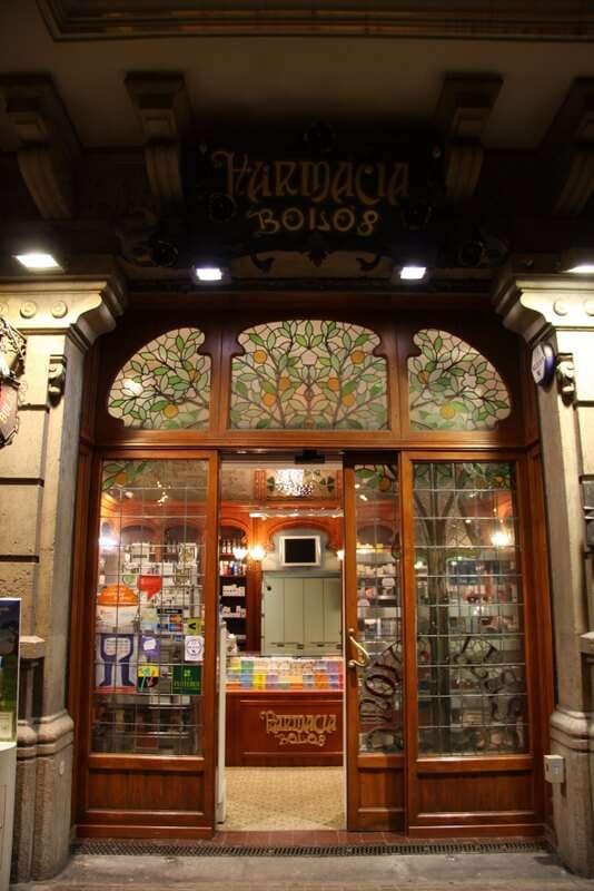 Antigua entrada Farmacia Bolos
